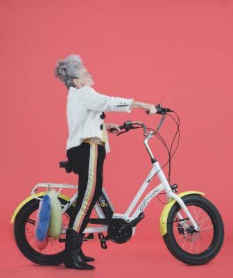 Corratec Life S kompaktes E-Bike